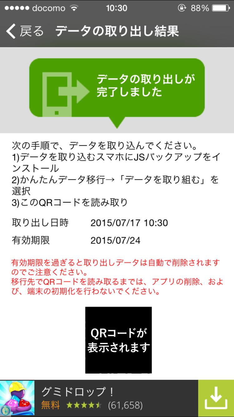 data-m5