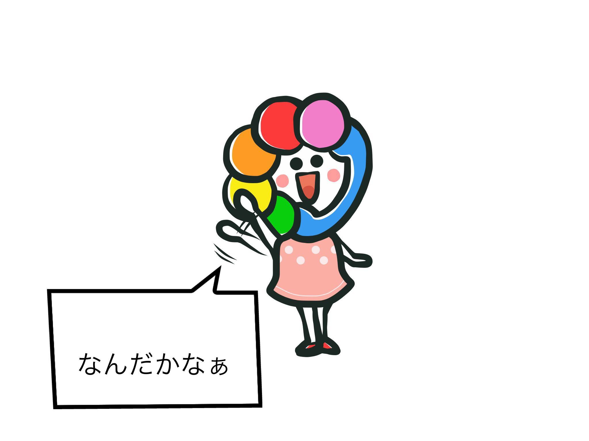 ふきだしツクール LITE ~Talking Bird~