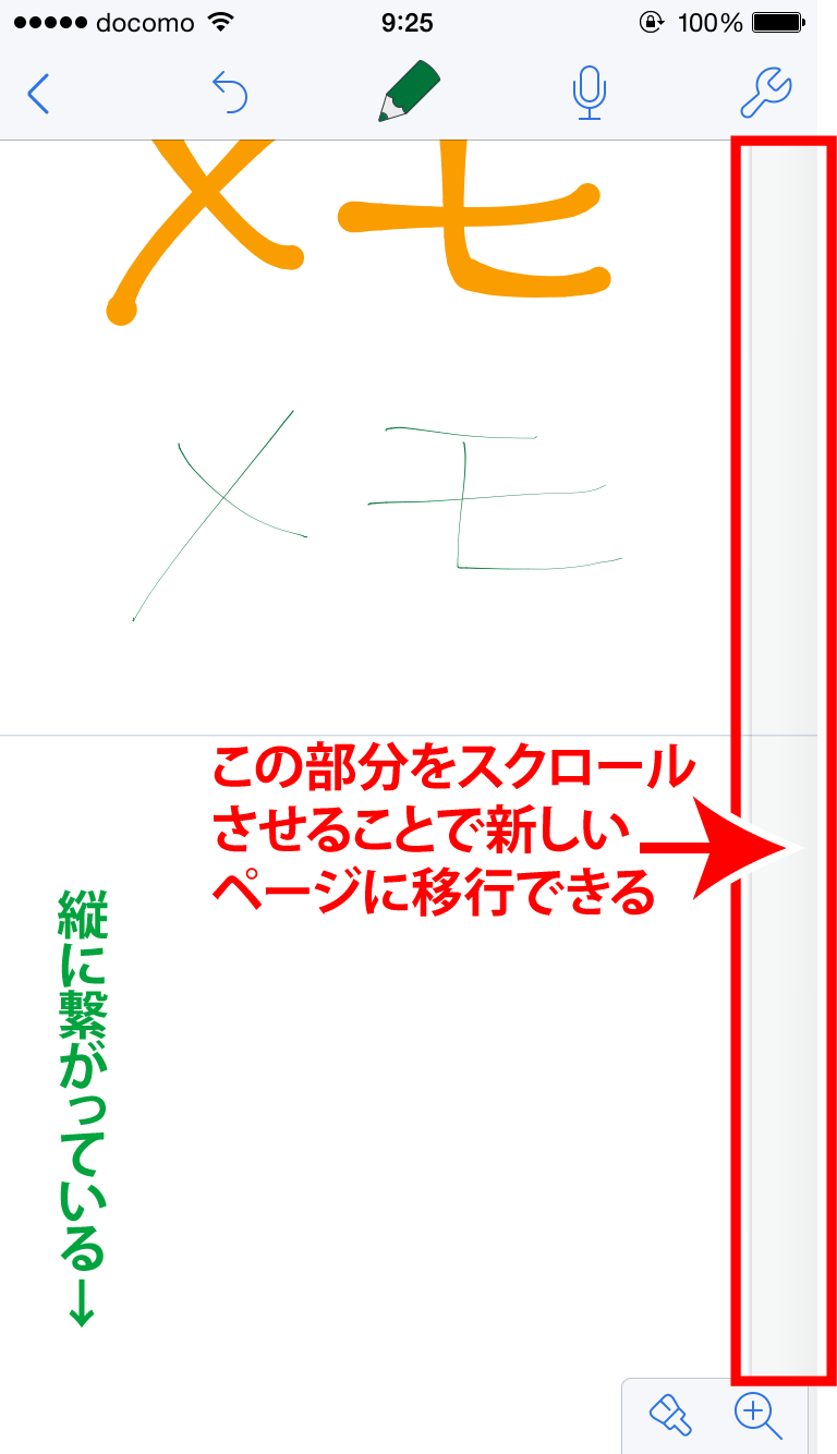 Notability3