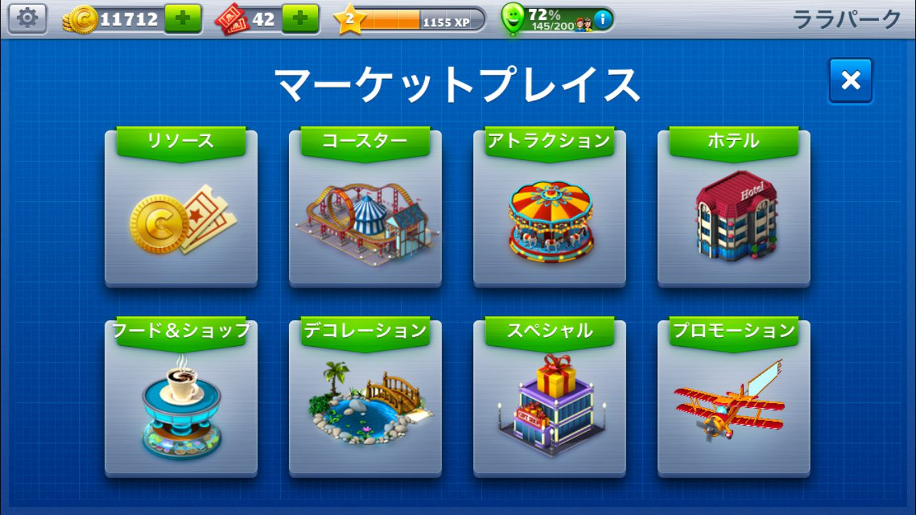 RollerCoaster TycoonR 4 Mobile2