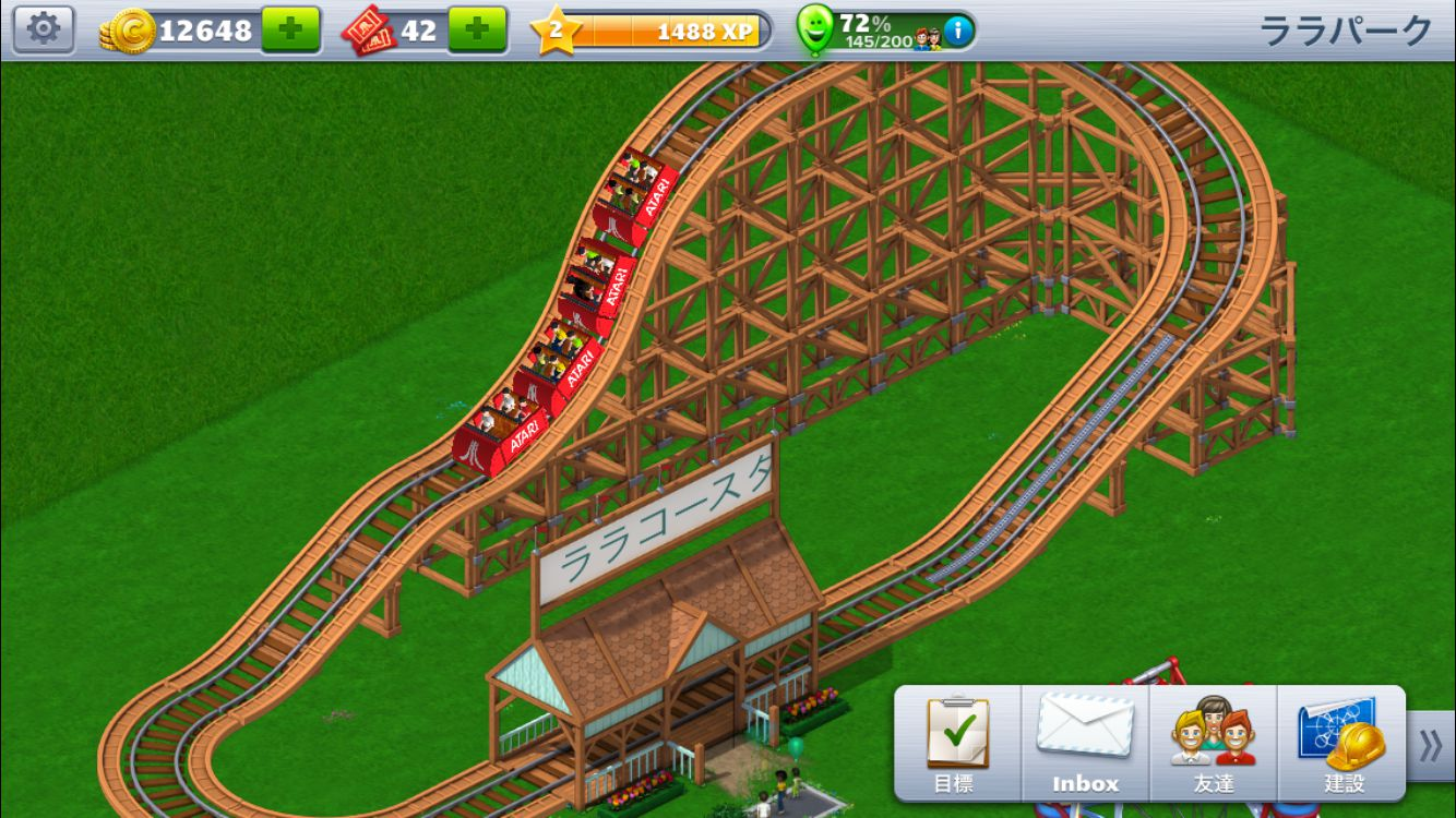 RollerCoaster TycoonR 4 Mobile3