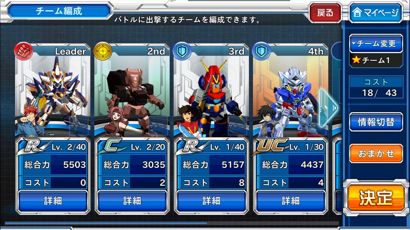 スーパーロボット大戦X-Ω3