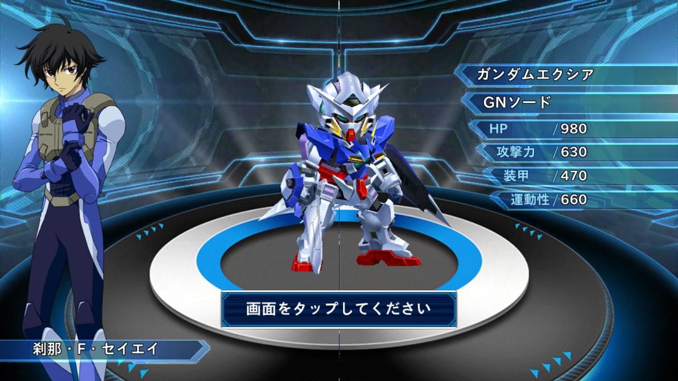 スーパーロボット大戦X-Ω5