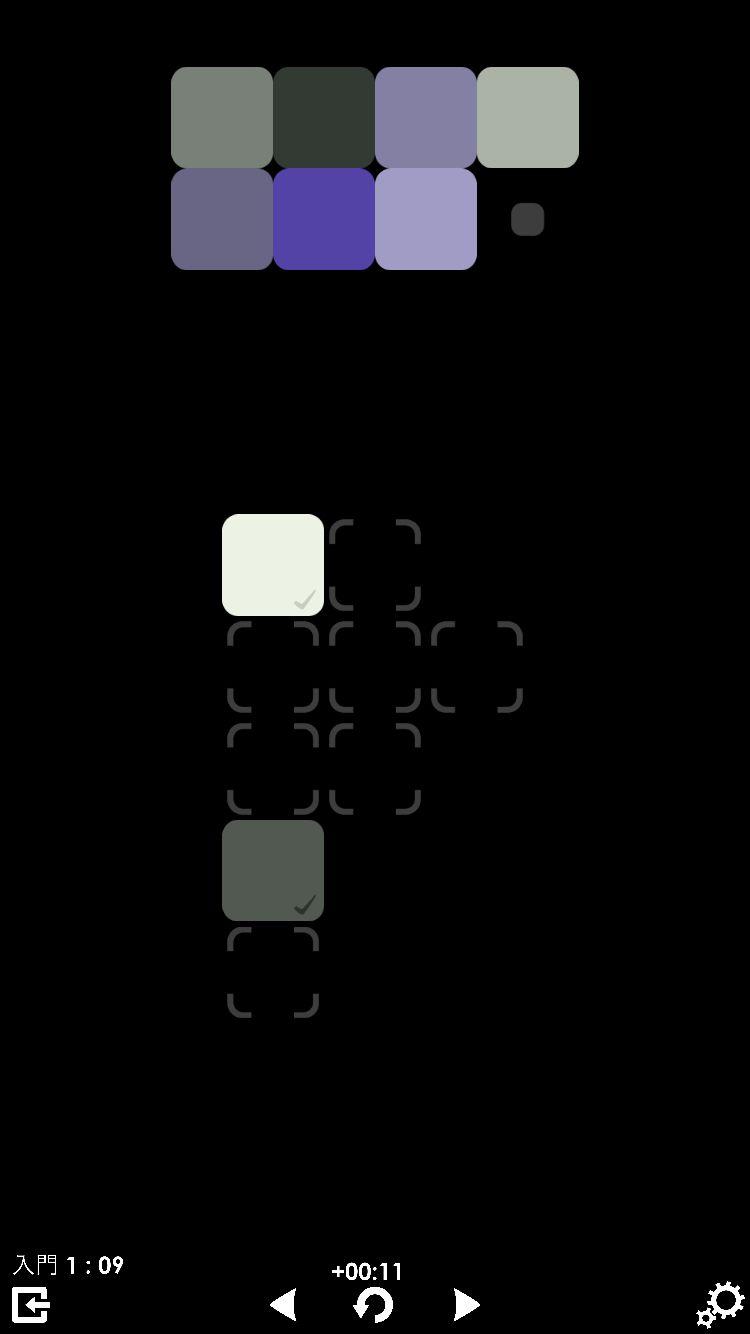 Blendoku 2(彩独2)