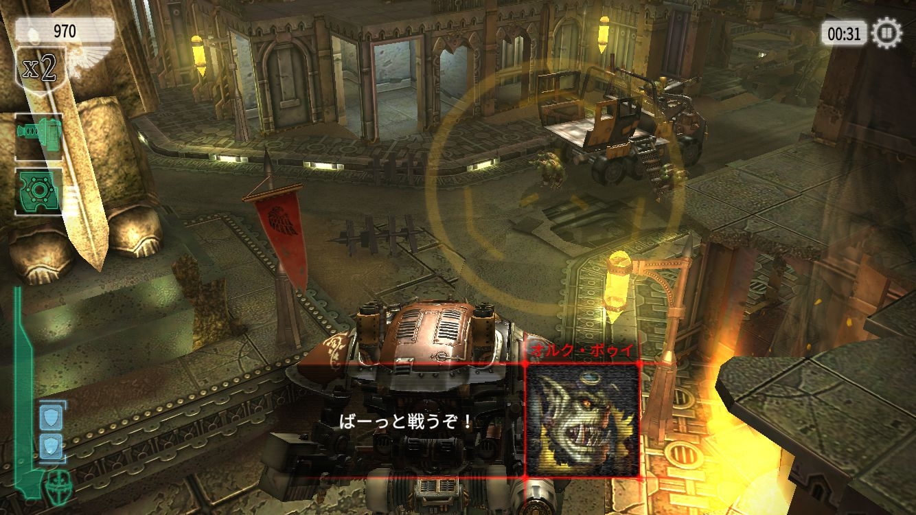 Warhammer 40,000: Freeblade1