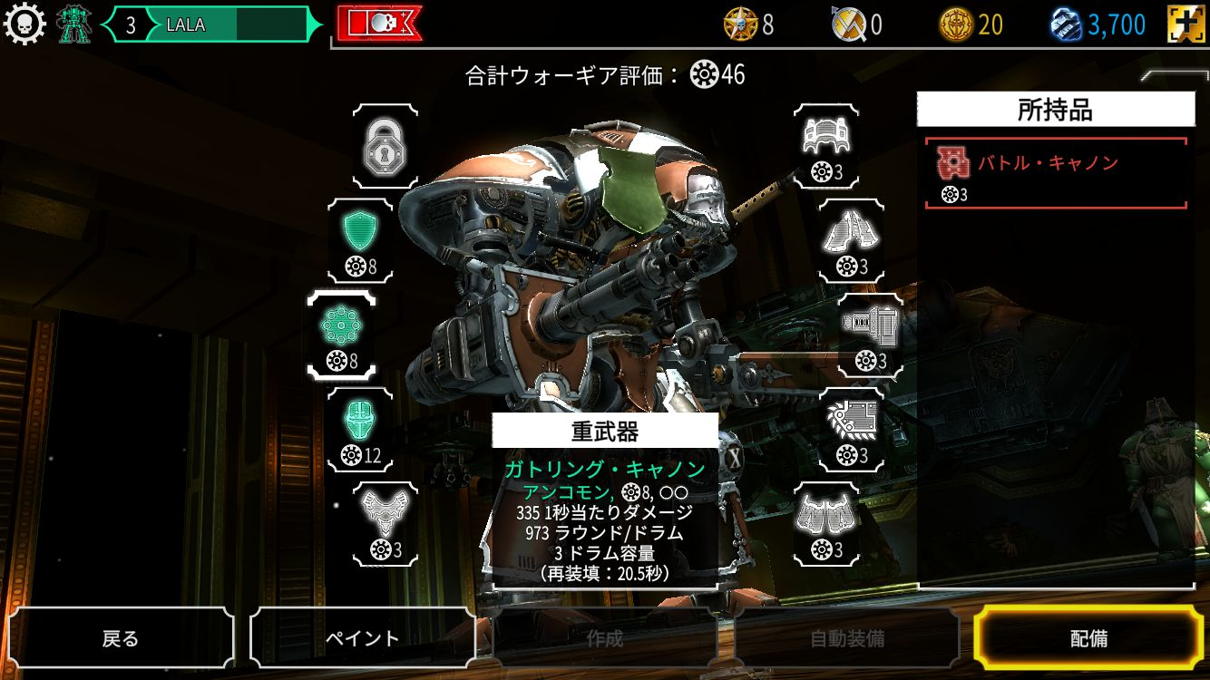 Warhammer 40,000: Freeblade5