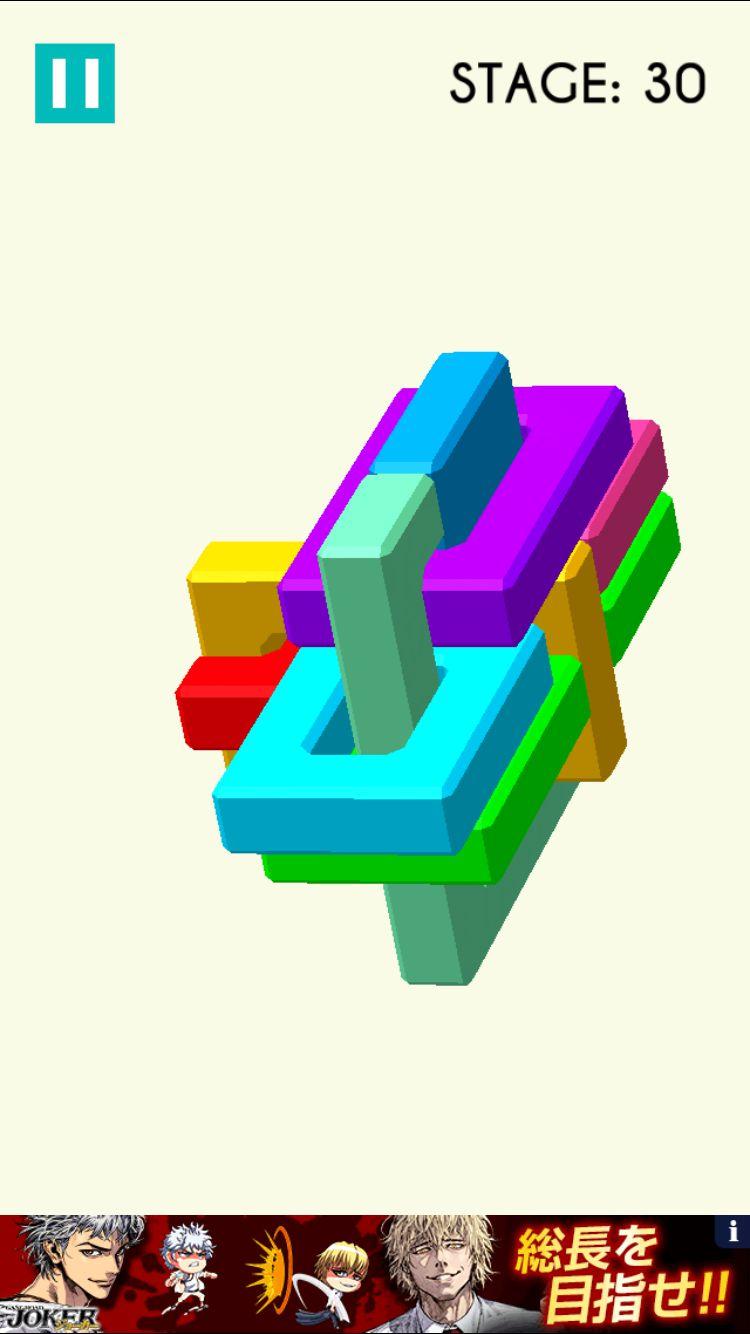 Brain Block -脳トレ分解パズル-