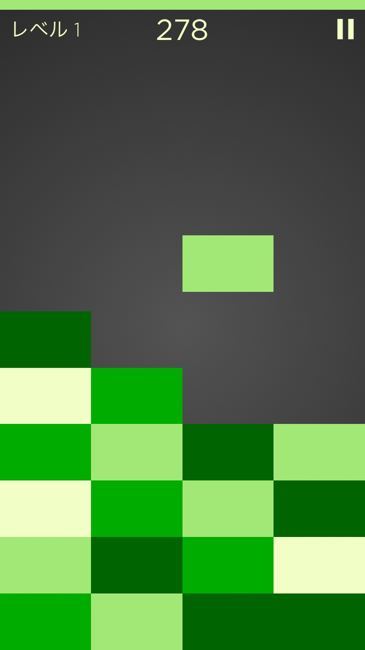 Shades: シンプルなパズルゲーム