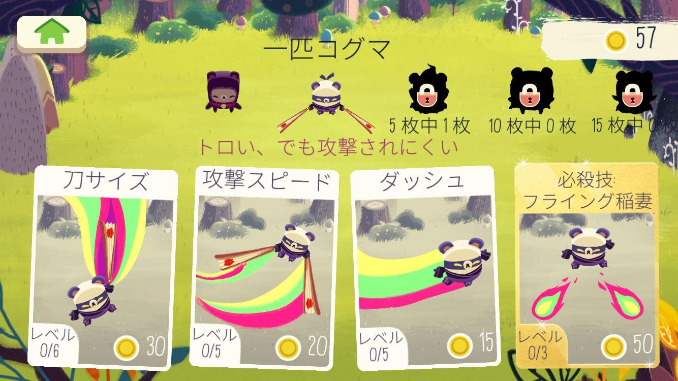 Bushido Bear10