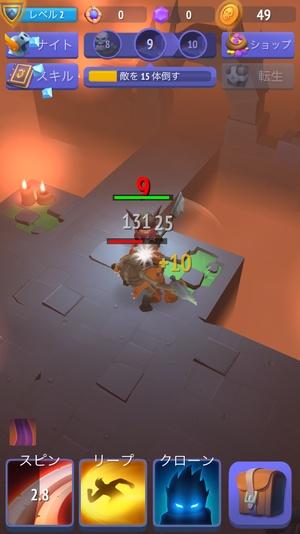 Nonstop Knight1