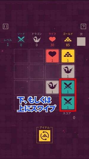 Dungeon Tiles2