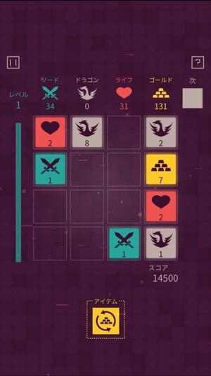 Dungeon Tiles1
