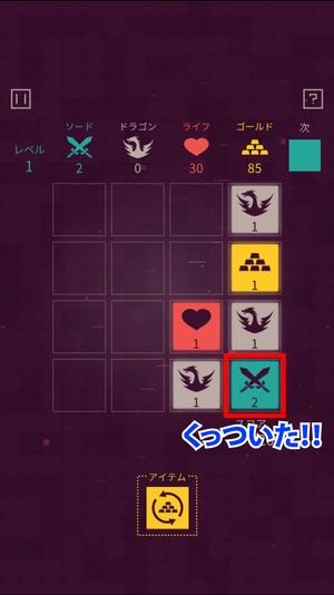 Dungeon Tiles3