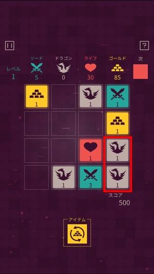 Dungeon Tiles4