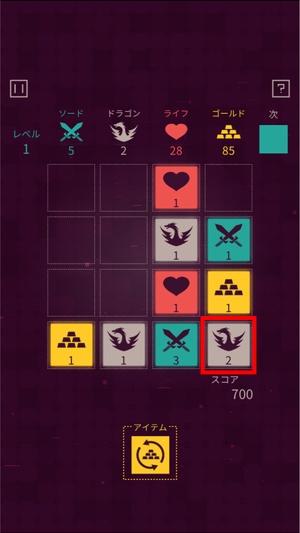 Dungeon Tiles5