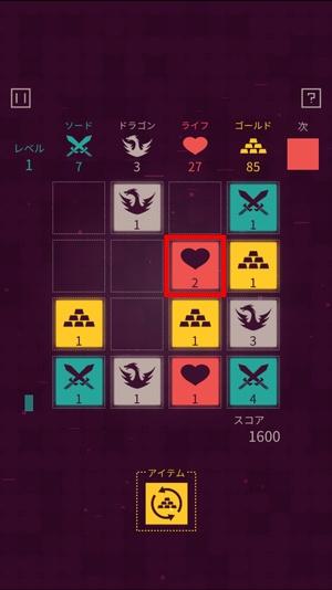 Dungeon Tiles7