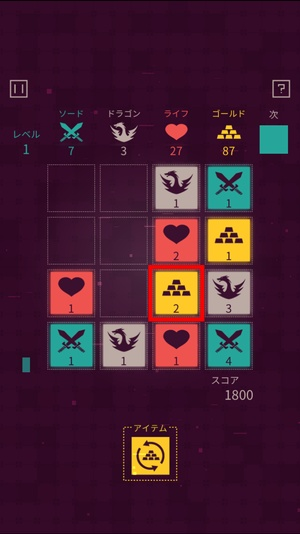 Dungeon Tiles9