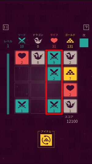 Dungeon Tiles11