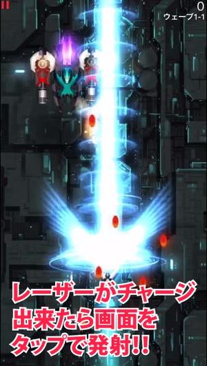 Phoenix II-6