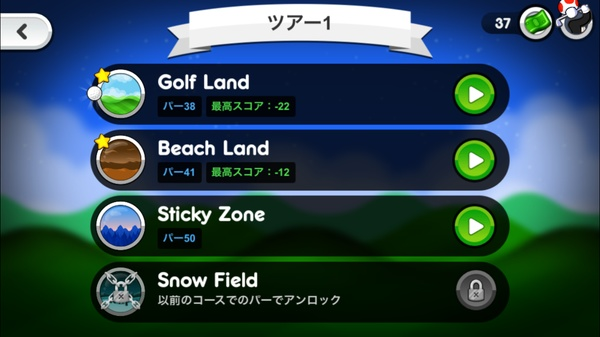 Super Stickman Golf 3 10