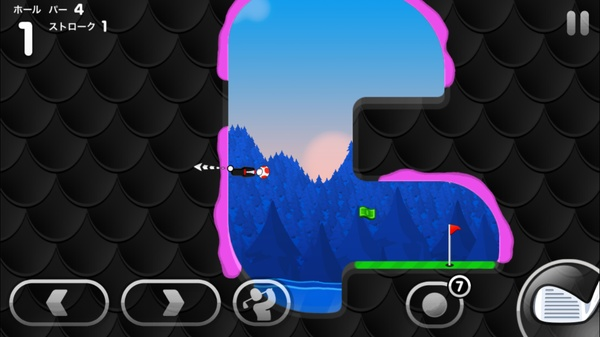 Super Stickman Golf 3 13