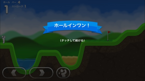 Super Stickman Golf 3 3