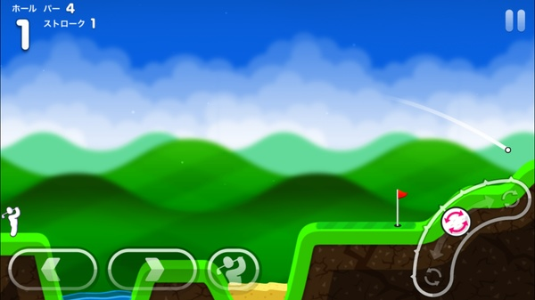 Super Stickman Golf 3 2