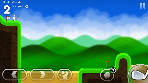 Super Stickman Golf 3 4