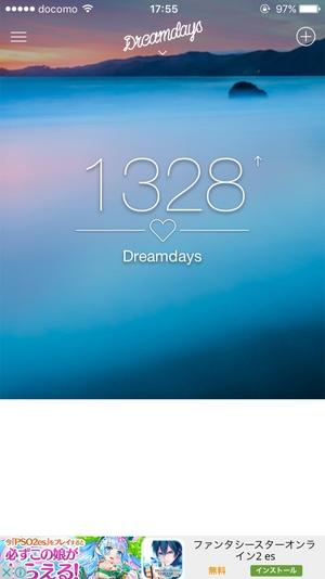 Dreamdaysライト2