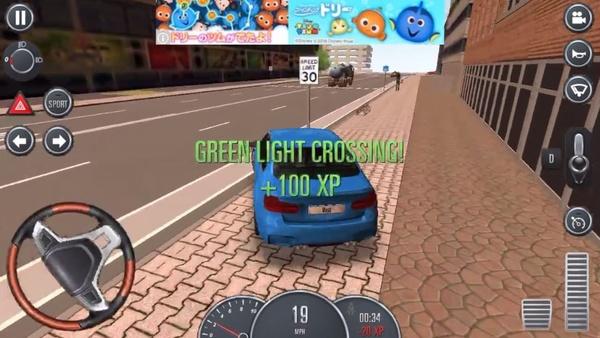 Driving School 2016 10