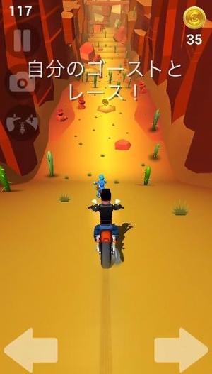 Faily Rider18