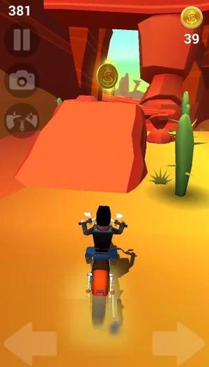 Faily Rider8