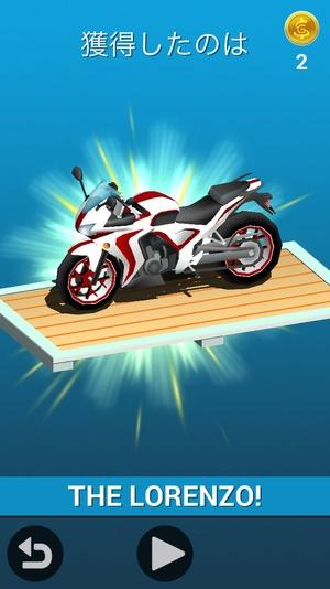 Faily Rider19