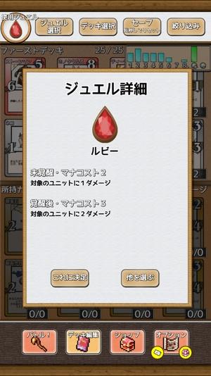 グランドエレメンタルマスター6