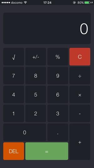 プラベート計算器1