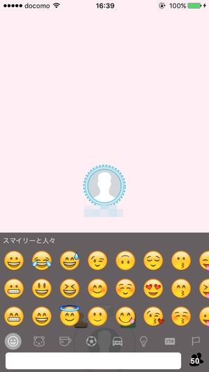 Emotion -エモーション-7