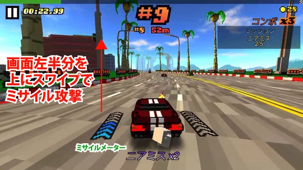 Maximum Car3