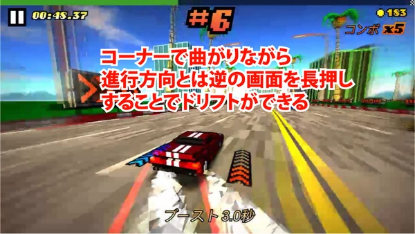 Maximum Car7