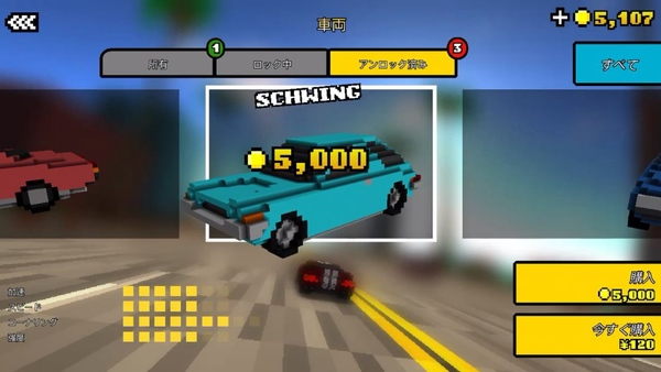 Maximum Car10