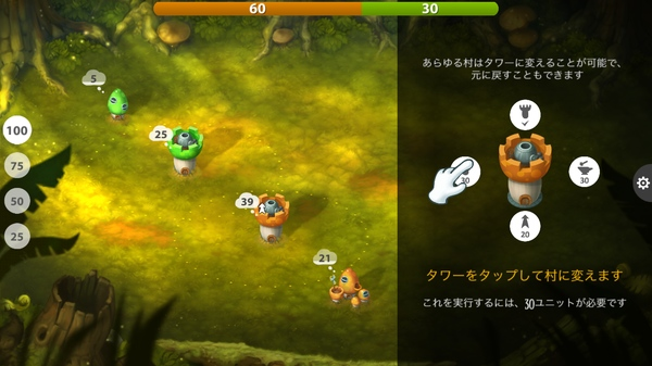Mushroom Wars 2 10