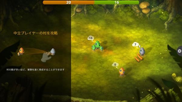 Mushroom Wars 2 4