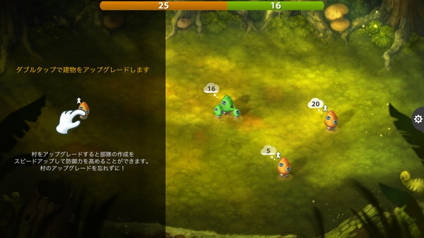 Mushroom Wars 2 5