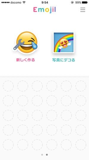 Emojil1