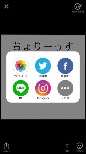 Emojil14