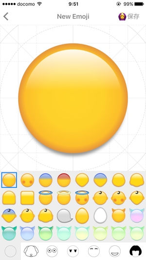 Emojil2
