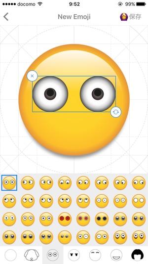 Emojil3