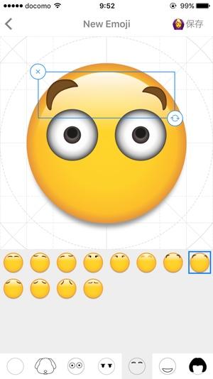 Emojil4