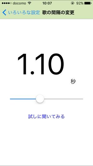 百首読み上げ7