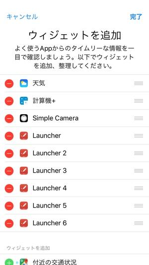 Launcher12