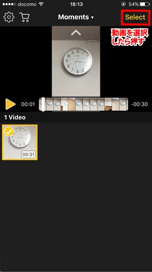 Video Rotate & Flip1